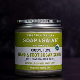 Coconut Lime Hand & Foot Sugar Scrub