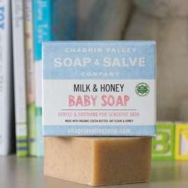 Milk & Honey Baby Soap