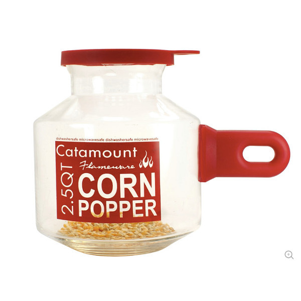 Glass Microwave Popcorn Popper, 2.5 quarts