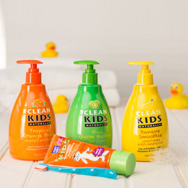 Kids Body Care Bundle