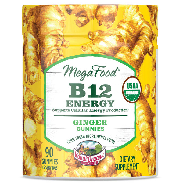 B12 Energy Ginger Gummies