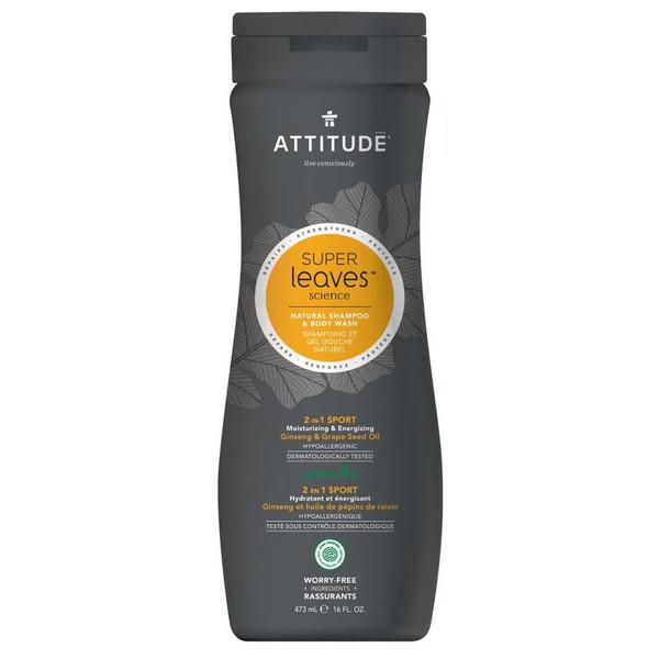 Men's 2-in-1 Sport Shampoo & Body Wash
