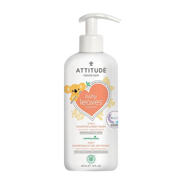 Baby Leaves Pear Nectar 2-in-1 Baby Shampoo & Body Wash