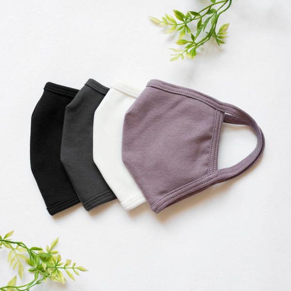 Organic Cotton Jersey Face Mask
